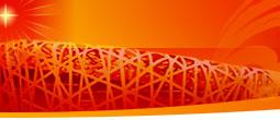 2008奥运开幕式,北京开幕式,奥运开幕式,开幕式,主火炬手,旗手