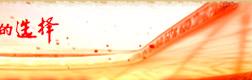 五棵松体育中心,鸟巢钢结构卸载,北京奥运场馆,体育馆