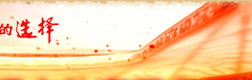 鸟巢卸载,国家体育场,北京奥运会主会场,奥运场馆,2008奥运会场馆,鸟巢