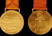 2004年希腊雅典第十二届夏季残奥会奖牌
