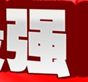 史上最强BIG3-中国乒乓球男队实力分析,王励勤,王皓,马琳,乒乓球,乒乓球男单,奥运会,2008奥运会乒乓球,乒球
