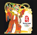 北京奥运倒计时300天