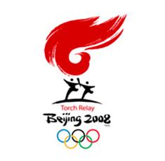 北京奥运会火炬接力标志