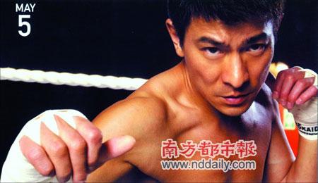 拳击手造型