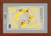 北京2008年奥运会徽章设计大赛